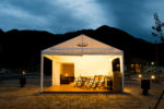 【子連れキャンプ】モンベルが手掛けるオシャレなキャンプ場『モンベル五ケ山ベースキャンプ』