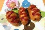 【レシピ】ホットケーキミックスで簡単アメリカンドッグ♪