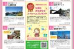 KidsDo福岡5周年ありがとう!スペシャルプレゼント☆
