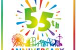 【プレゼントあり!】グリーンランド開園55周年!